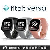 Fitbit Versa 智慧體感記錄器 【24H快速出貨】經典款 運動手環 智慧手環 防水 公司貨 保固一年