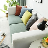 沙發坐墊套沙發罩四季通用沙發笠單雙人組合沙發套罩彈力萬能全包【愛物及屋】