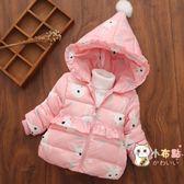 棉服童裝冬裝新款女童棉衣兒童棉襖1小童女寶寶外套3-4歲 快速出貨免運