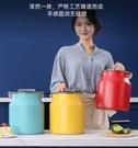 米桶 不銹鋼密封桶米桶防蟲防潮家用加厚寵物儲糧罐面粉裝米缸10斤