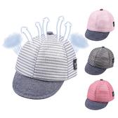 嬰幼兒棒球帽 條紋鴨舌帽 寶寶遮陽帽 防曬必備 透氣網帽 童帽 DL1351 好娃娃