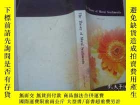 二手書博民逛書店he罕見Theory of Moral Sentiments(英文版,道德情操论)Y6833 英国)亚当·斯密