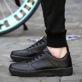 綁帶休閒鞋-經典流行純色百搭男板鞋3色73ix65【時尚巴黎】
