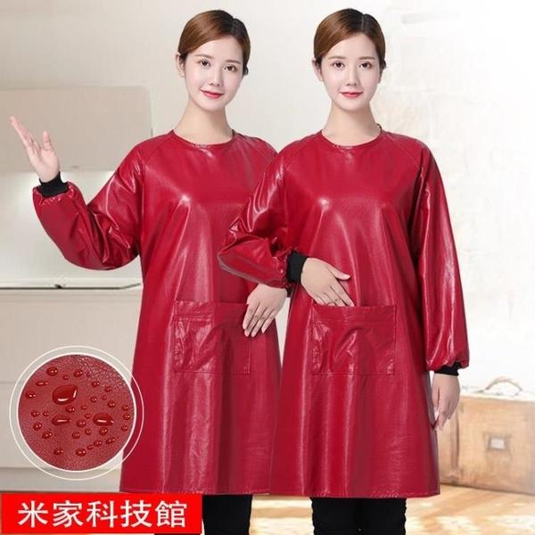圍裙 長袖皮圍裙防水防油廚房家用大人罩衣外套女男軟皮水產專用工作服 米家