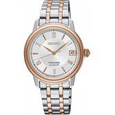 【台南 時代鐘錶 SEIKO】精工 PRESAGE 細緻品味經典機械錶 SRP856J1@4R35-01B0KS 半金 34mm