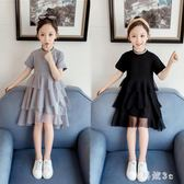 2019夏款新品女童短袖超仙紗裙韓版小女孩洋裝中小童洋氣蛋糕裙 aj11552『科炫3C』