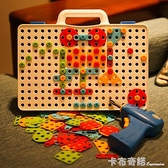 兒童擰螺絲釘組裝玩具電鉆工具箱套裝電動可拼裝寶寶拆卸益智男孩 卡布奇諾