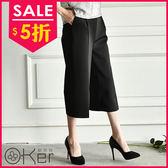 中大尺碼 韓系質感簡約素面打摺高腰顯瘦寬褲大尺碼 O-Ker LL1220