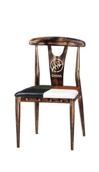 {{8號店鋪 森寶藝品傢俱}} a-01 品味生活 餐椅系列 1026-7 布萊迪餐椅(皮)