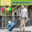 【培菓平價寵物網】BIYAYA 依比呀呀《五彩繽紛》FC1008寵物拉桿後背包