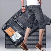 夏季牛仔短褲男士薄款七分牛仔褲男直筒休閒5五分寬鬆7七分褲中褲 3C優購