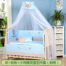 嬰兒床 實木無漆環保 寶寶床童床搖床推床可變書桌嬰兒搖籃床  快速出貨