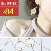 耳環圓形鏤空圓環鍊條珍珠氣質耳環【DD1608063 】BOBI 09 28