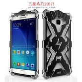 三星 A5 A7 2017 手機殼 三防金屬邊框 鋁合金 全包防摔金屬保護殼 搖滾 金屬 手機套 保護套 A520 A720