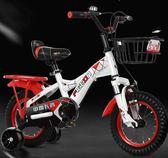 兒童單車 飛鴿兒童自行車寶寶腳踏單車2-3-4-6-7-8-9-10歲男孩童車女孩小孩ATF 極客玩家