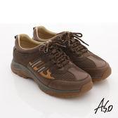 A.S.O 彈力抗震 頂級真皮奈米透氣網布休閒鞋 咖啡