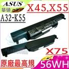 ASUS 電池(原廠)-華碩 X45, X45A,X45C,X45U,X45V,X45VD, X55,X55A,X55C,X55U,X55V,X55VD,X75,X75A,X75V