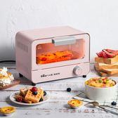 烤箱  DKX-B06C1電烤箱家用 小烤箱多功能全自動烘焙烤箱小型蛋糕·夏茉生活IGO