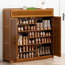 楠竹四門鞋櫃7層 帶抽屜鞋架 鞋櫃 鞋靴收納【YV9926】快樂生活網