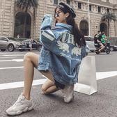 牛仔外套女春秋季2018新款韓版寬鬆學生百搭潮時尚中長款釘珠印花