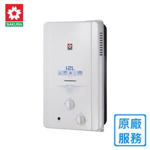 【櫻花】GH-1235 屋外大廈型自然排氣熱水器(12L)-天然瓦斯