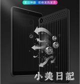 小米平板4保護套硅膠8英寸小米四平板電腦透明lte版外殼小米miPad4 js6150『小美日記』