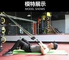 拉力器拉力繩家用健身帶拉力帶擴胸器臂力器彈力繩健身器材門上拉力器 【全館免運】