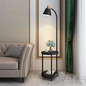 輕奢極簡客廳茶幾落地燈沙發旁置物架簡約現代臥室床頭柜一體台燈 元旦節全館免運