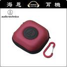 【海恩特價 ing】日本鐵三角 AT-HPP300 耳機收納包 紅色