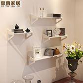 墻上置物架免打孔 臥室裝飾簡易花架壁掛客廳書架電視墻一字擱板