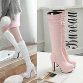 中大尺碼女鞋 粉色高跟靴子圓頭套腳瘦腿加厚白色長筒棉靴