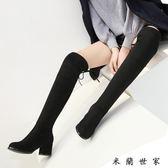 過膝長靴冬季加絨女靴