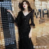 晚禮服裙女新款宴會高貴優雅黑色亮片性感長款魚尾修身主持人 焦糖布丁