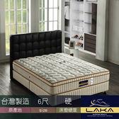 【LAKA】三線高蓬度天絲棉硬式獨立筒床墊(Good night系列)雙人加大6尺