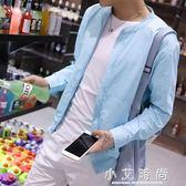 防曬外衣 防曬衣服男春夏季新款韓版修身青少年夾克薄款帥氣男士外套潮 小艾時尚