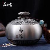 茶葉罐純錫手工茶葉罐錫制金屬密封錫罐茶罐元旦年會禮物商務禮品定制免運 二度