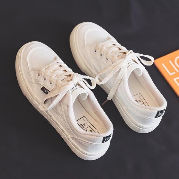 鞋子女2021年新款春秋百搭小白鞋ins街拍潮鞋板鞋女ulzzang帆布鞋 伊蘿