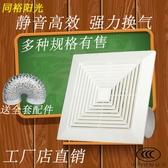 吊頂排氣扇換氣扇廚房衛生間通風抽風機吸頂式管道集成PVC石膏板220V