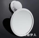 吸盤式浴室鏡小鏡子 洗澡間衛生間鏡子貼墻 廁所壁掛免打孔化妝鏡 DN16068【棉花糖伊人】