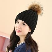 針織毛帽-加厚保暖貉子毛球女毛線帽7色73ie57【時尚巴黎】