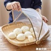 異麗家用摺疊飯菜罩子蓋菜罩竹編圓簸箕竹篩子餐桌饅頭防蠅防蟲筐 創意空間