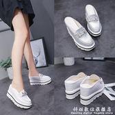 懶人鞋包頭半拖鞋女夏厚季底內增高10CM鬆糕鞋厚底楔形無後跟女拖鞋 科炫數位