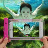 新年好禮85折 手機防水袋潛水套蘋果水下拍照觸屏手機防水包溫泉游泳包