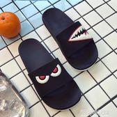 拖鞋男潮流韓版個性潮沙灘學生時尚外穿一字拖室外涼拖夏 解憂雜貨鋪
