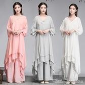茶服民族風夏季新款棉麻復古雙層九分袖大碼禪意茶修服連身裙女裝 阿卡娜