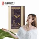 2370清香烏龍茶 手採原片台灣茶/玉米纖維茶包【新寶順】