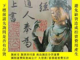 二手書博民逛書店【包罕見】The Arts of the Buddha,《蘇富比