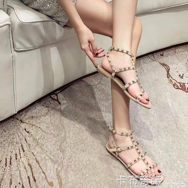 新款涼鞋女新款平底羅馬鞋學生韓版百搭露趾一扣帶鉚釘沙灘 卡布奇諾