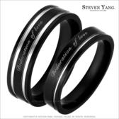 情侶對戒 西德鋼飾「典藏小物」鋼戒指*單個價格* 情人節推薦