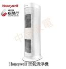 【刷卡分期+免運費】 Honeywell 空氣清淨機 HPA-162WTW / HPA162WTW (恆隆行公司福利品)